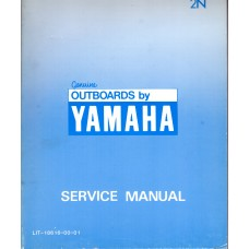 USED 1984 YAMAHA OUTBOARD SERVICE MANUAL 2N - LIT-18616-00-01