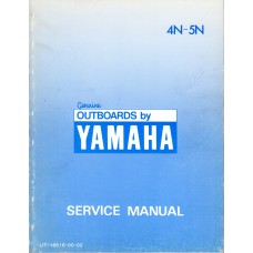 USED 1984 YAMAHA OUTBOARD SERVICE MANUAL 4N & 5N  -  LIT-18616-00-02